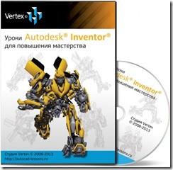 videokurs-inventor-master-600x590