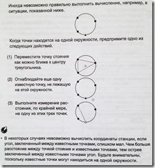 zasezka2