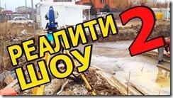 yageodez.ru